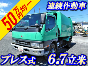 Canter Garbage Truck_1