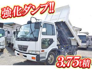 Condor Dump_1