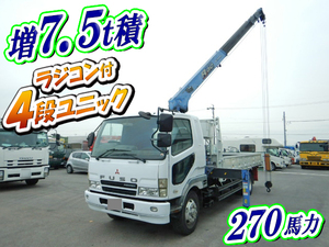 MITSUBISHI FUSO Fighter Truck (With 4 Steps Of Cranes) PJ-FK61FKZ 2005 230,000km_1