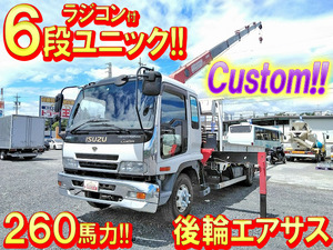 Forward Truck (With 6 Steps Of Unic Cranes)_1