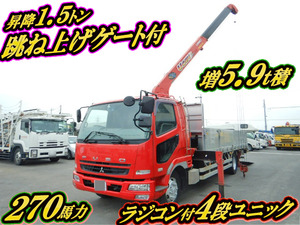 MITSUBISHI FUSO Fighter Truck (With 4 Steps Of Unic Cranes) PJ-FK65FZ 2006 438,000km_1