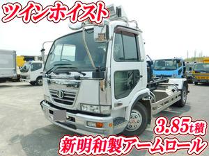 Condor Arm Roll Truck_1