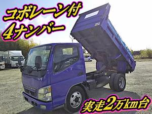 Canter Dump_1