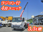 Atlas Truck (With 4 Steps Of Unic Cranes)
