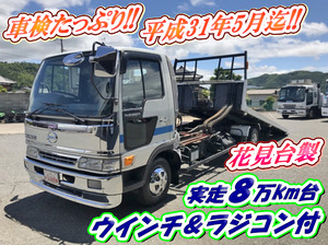 Ranger Safety Loader_1