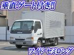 Atlas Aluminum Van