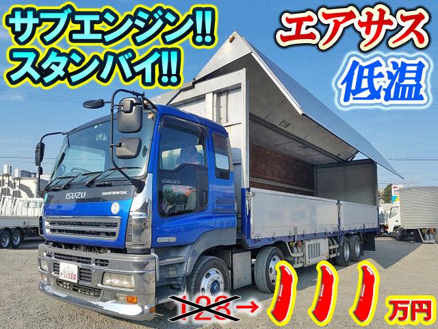 ISUZU Giga Refrigerator & Freezer Wing PJ-CYJ51W6 2005 1,105,248km_1