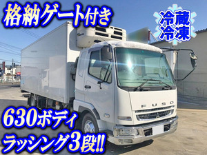 Fighter Refrigerator & Freezer Truck_1