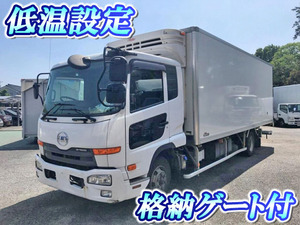 Condor Refrigerator & Freezer Truck_1