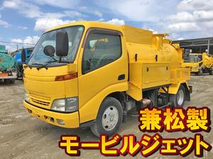 Dutro High Pressure Washer Truck_1