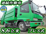 Forward Garbage Truck