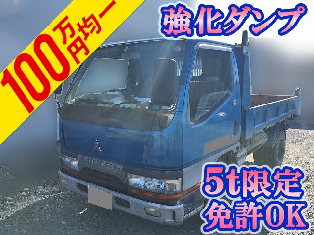 Japanese Used MITSUBISHI FUSOCanter Dump KC-FE516BD 1998 for Sale