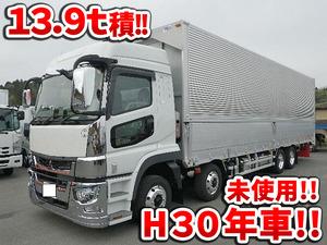 Super Great Aluminum Wing_1