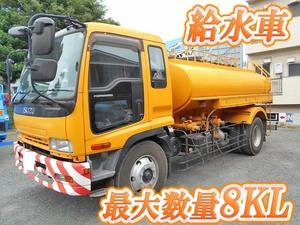 Forward Tank Lorry_1