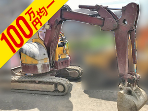 HOKUETSU INDUSTRIES Excavator_1