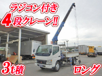 Canter Truck (With 4 Steps Of Cranes)