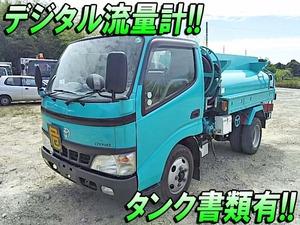 Dyna Tank Lorry_1