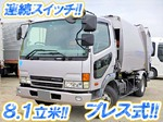 Fighter Garbage Truck