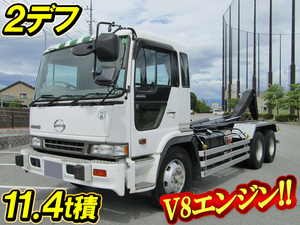 Profia Arm Roll Truck_1