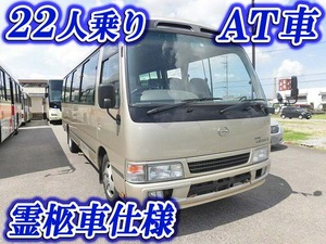 Liesse Ⅱ Bus_1
