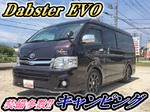 Hiace Campers