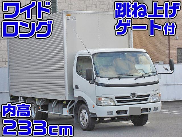 HINO Dutro Aluminum Van BDG-XZU414M 2008 137,000km_1