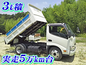 Dutro Dump_1