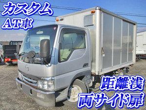 Titan Dash Aluminum Van_1
