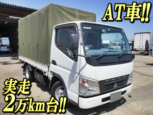 Canter Guts Covered Truck_1
