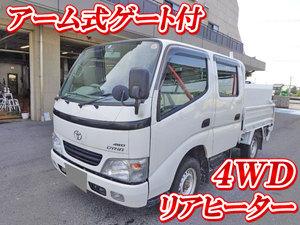 Dyna Double Cab_1