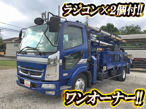 Fighter Concrete Pumping Truck_1