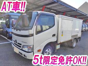 Toyoace Reefer Van_1