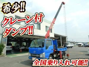 Titan Dump (With Crane)_1