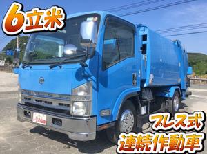 Atlas Garbage Truck_1