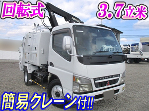 MITSUBISHI FUSO Canter Garbage Truck PA-FE73DB 2005 125,466km_1