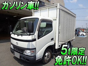 Toyoace Truck with Accordion Door_1