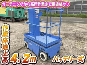 TADANO Construction Machinery_1