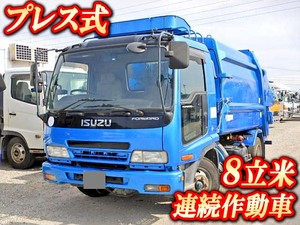 Forward Garbage Truck_1