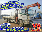 Super Great Truck (With 5 Steps Of Unic Cranes)