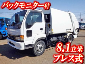 Forward Juston Garbage Truck_1