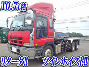 Giga Arm Roll Truck_1