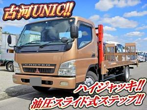Canter Car Carrier_1