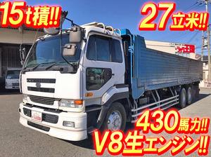Big Thumb Scrap Transport Truck_1