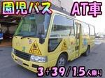 Coaster Kindergarten Bus