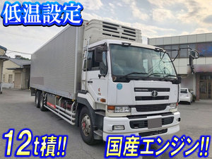 Big Thumb Refrigerator & Freezer Truck_1