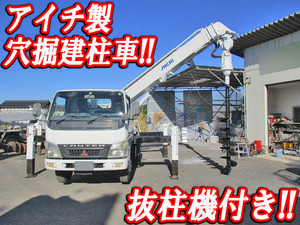 Canter Hole Digging & Pole Standing Cars_1