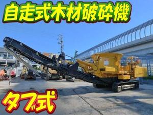 KOMATSU Industrial Machinery_1