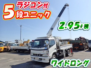Dutro Truck (With 5 Steps Of Unic Cranes)_1