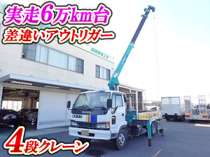Forward Juston Truck (With 4 Steps Of Cranes)_1