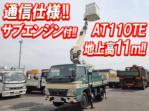 MITSUBISHI FUSO Canter Cherry Picker KK-FE73EB 2004 132,322km_1